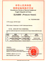 zertifikat_manufactor