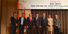 Wirtschafts-Delegationsreise: Botschaftsempfang am 02.11.2016 in Seoul, Korea